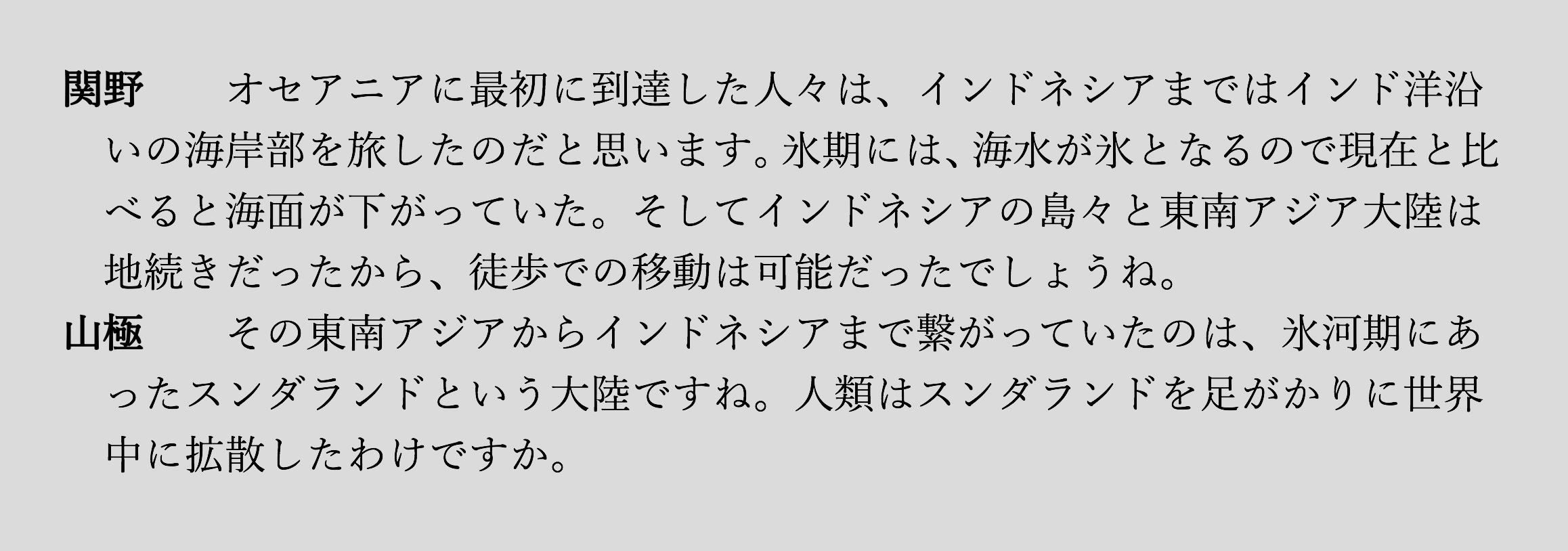 消す word スペース 四角