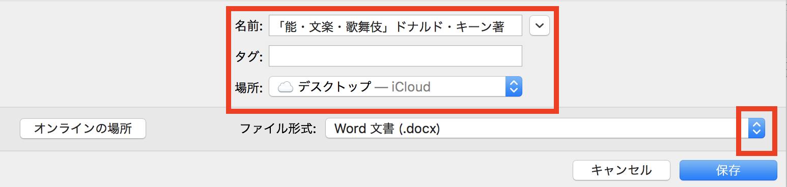 ヒラギノ mac windows 表示 pdf